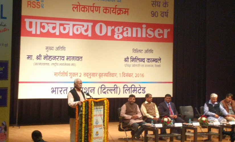 RSS chief Mohan Bhagwat addresses the audience at the release of collectors' editions of Sangh publications. Firstpost/Debobrat Ghose