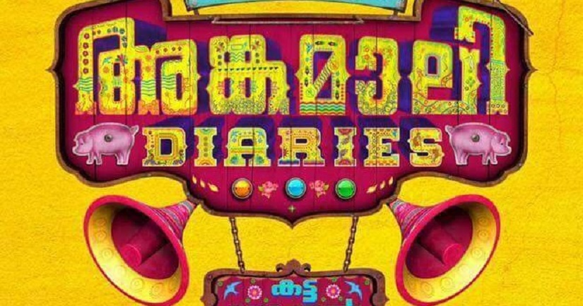 Angamaly Diaries movie review Whattefun This is black comedy at its best