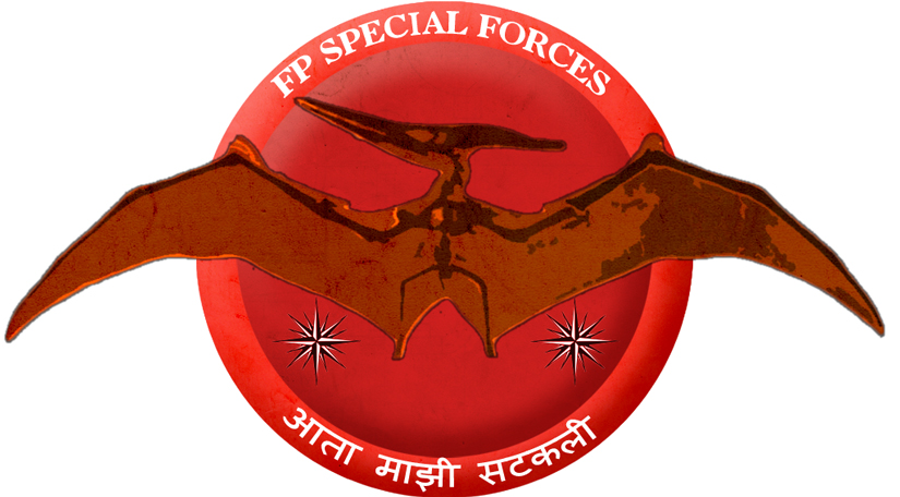 FP-Special-Forces_825