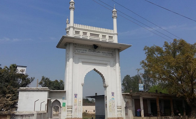 Madrasa-tul-Islah where students from Tibet and Myanmar studied till the 950s