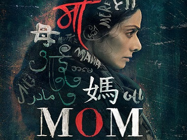 MOM. File Image from Firstpost.