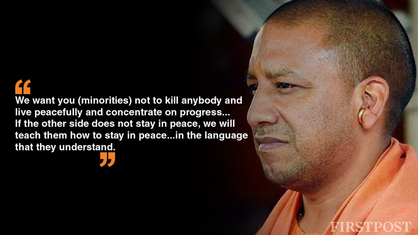 Hai Ram! Yogi Adityanath is the chief minister of Uttar Pradesh