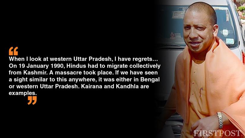 Hai Ram! Yogi Adityanath is the chief minister of Uttar Pradesh