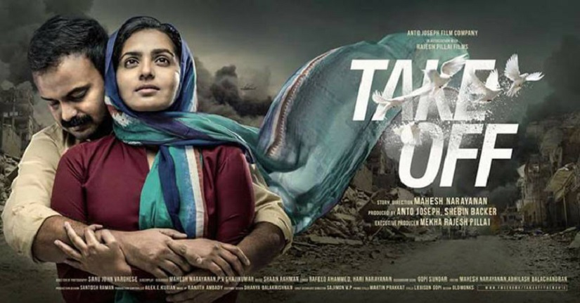 Take Off movie review Parvathys brilliance headlines a riveting survival saga set in Iraq