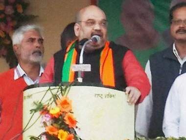Trinamool Congress cannot stop Modi's chariot, lotus will bloom in Bengal: Amit Shah