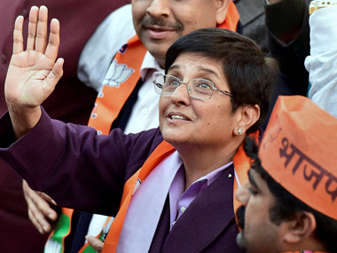 Puducherry LG Kiran Bedi calls for austere measures to reduce debt burden in Union Territory