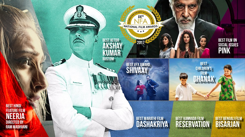 Winners of the 64th National Film Awards 2017