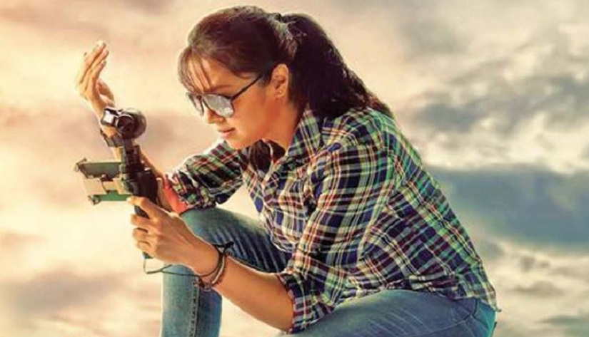 'Magalir Mattum' audio launched, check out the highlights!