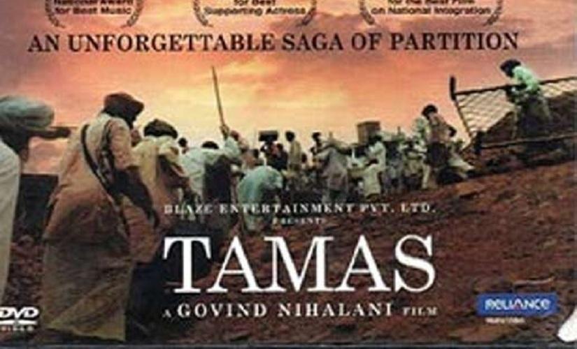Tamas. Image from News 18