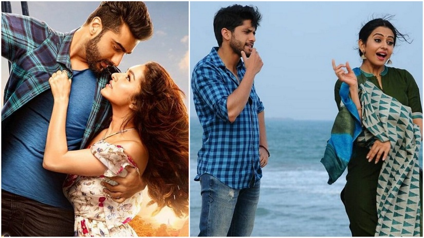 What Rarandoi Veduka Chuddam Half Girlfriend and Chalapathi Raos comments have in common