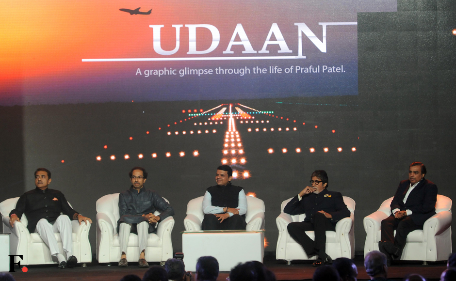 Udaan-book-launch2