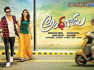 Andhhagadus trailer The Raj Tarun Hebah Patel starrer is a romantic action entertainer