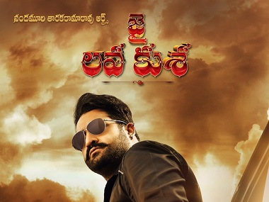 Jai Lava Kusa first look: Junior NTR looks fierce in the posters of this revenge saga