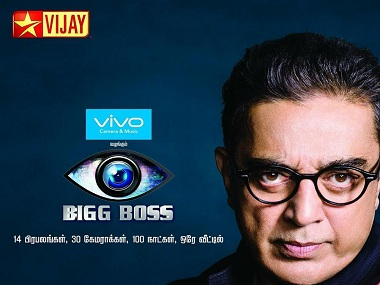 Bigg Boss Tamil anchored by Kamal Haasan hits TV screens: All you need to know