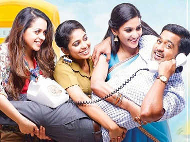 Poster of 'Adventures of Omanakuttan'