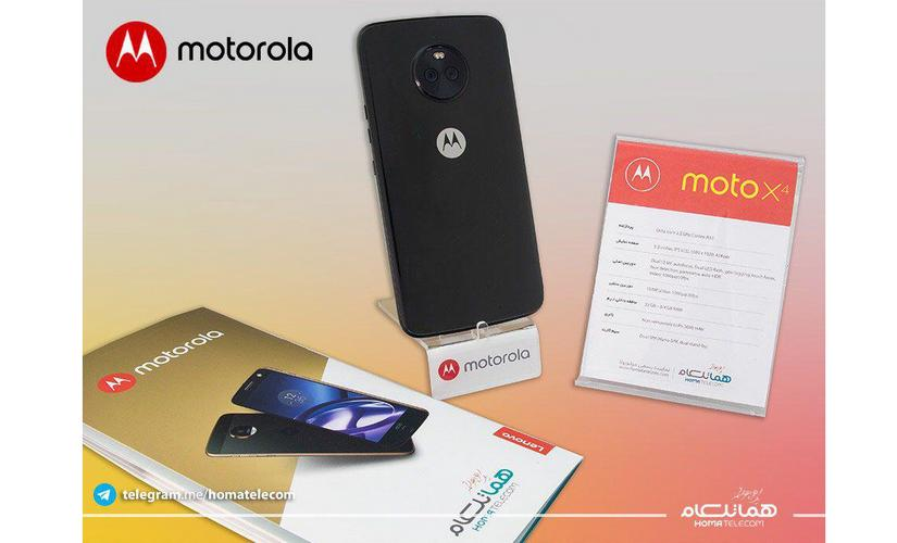 Moto G5S Plus set to launch in India on August 29