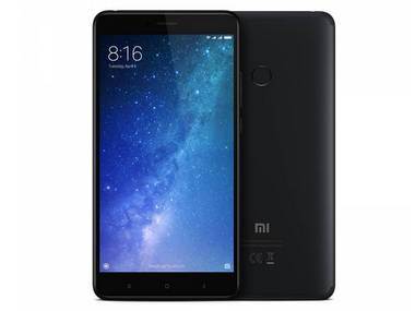 Xiaomi Mi Max 2 review: A long-lasting phone with little competition in its price range