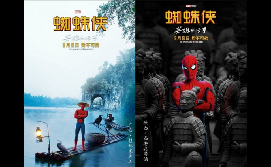 Spider-man: Homecoming — Tom Holland promotes film in China, posters take the cake