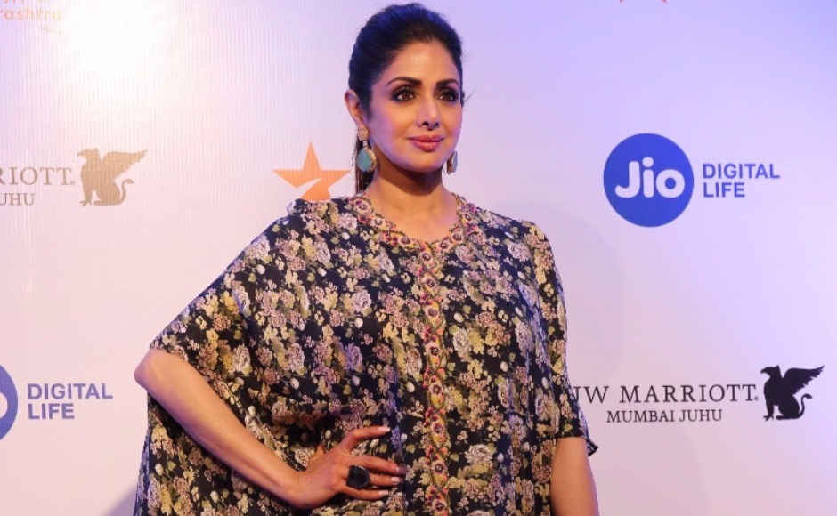 Jio MAMI 19th Mumbai Film Festival: Opening night sees heavy celebrity turnout on red carpet