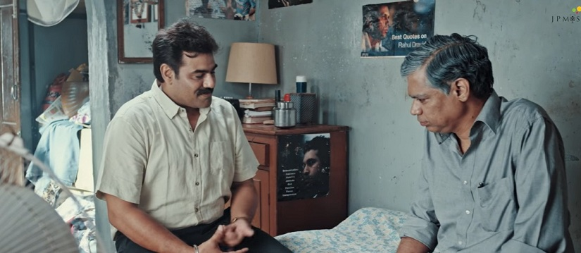 A still from Dayavittu Gamanisi. Youtube screengrab