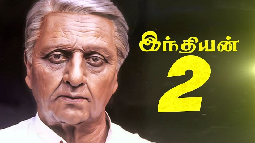 Poster for Indian 2