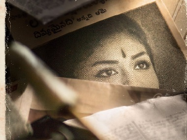 Mahanati: Keerthy Suresh's look from Savithri's biopic unveiled on her birthday