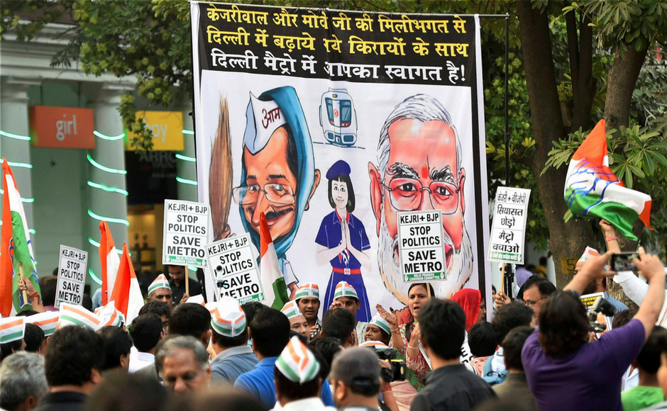 Delhi metro fare hike: Congress workers launch week-long protest against BJP, Arvind Kejriwal