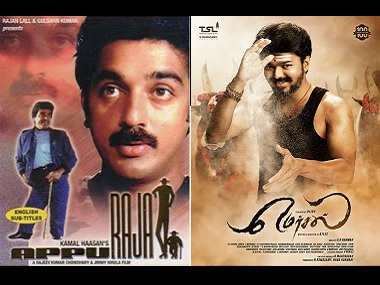 Mersal may be a triumph for its star Vijay, but what does it say about its director Atlee?
