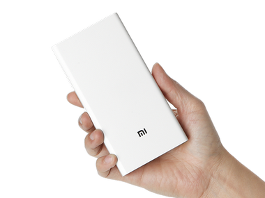 Xiaomi launches Mi Power Bank 2i with prices starting from Rs 799; goes on sale from 23 November