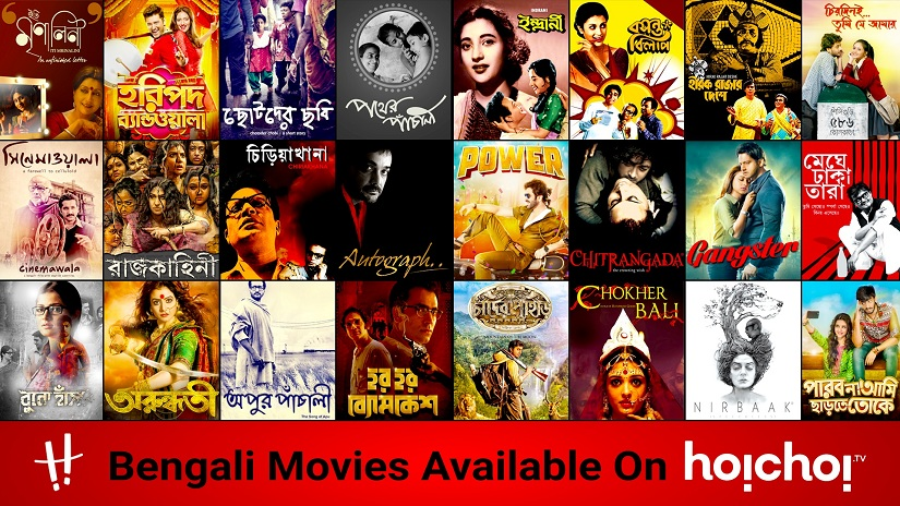 Posters of MOVIES on Hoichoi