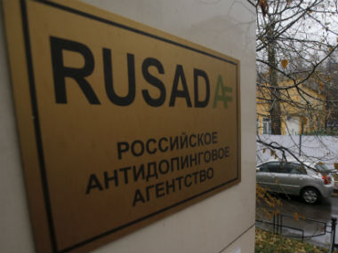 Russia face further heat ahead of 2018 Winter Games as WADA claims possessing proof of doping scandal