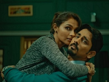 The House Next Door movie review: Siddharth-Andrea Jeremiah ghost flick is terror-ific