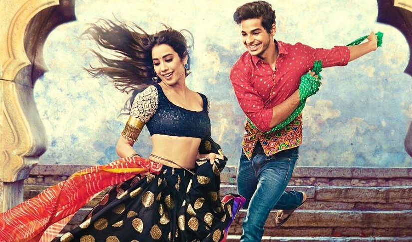 Dhadak Release date of Janhvi Kapoor Ishaan Khatter starrer postponed to 20 July
