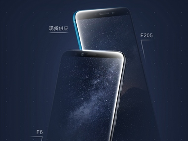 Gionee F6 and F205 on Weibo. Weibo.
