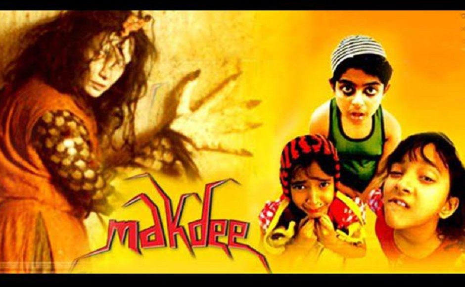 Shabana Azmi and Shweta Basu Prasad's Makdee is one of the best children's films made in India. Image from Twitter/@newindianmovies