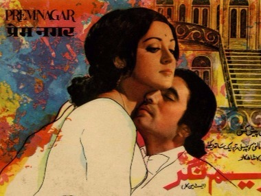 Prem Nagar: Rajesh Khanna-starrer may not have recall value of Anand, but is worth revisiting