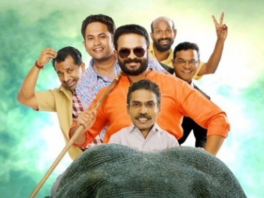 Punyalan Private Limited movie review: Jayasurya's comic timing is mined to slam demonetisation and more