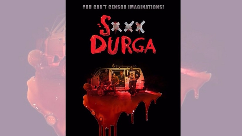 Sexy Durga or S Durga How the governments reaction proves the very point the film makes