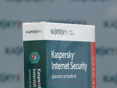 A view shows the software produced by Russia's Kaspersky Lab at the company's office in Moscow, Russia. Image: Reuters