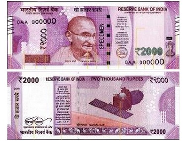 Where are Rs 2000 notes RBI may be holding them back or may have stopped printing says SBI report