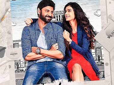 Malli Raava trailer: Sumanth Kumar plays a hopeless romantic in this breezy love story