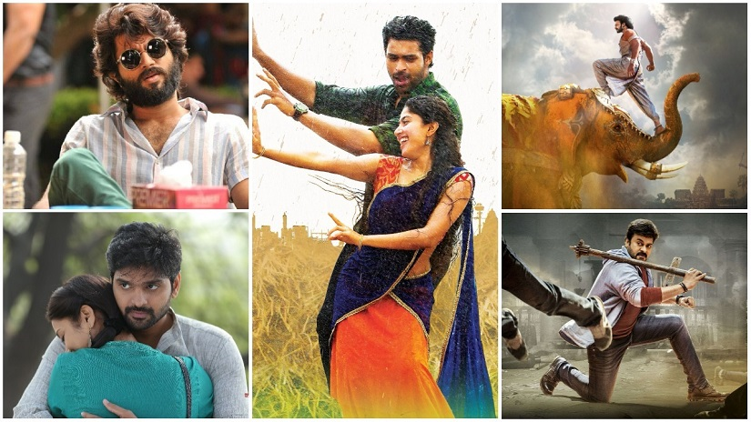Films like Arjun Reddy, Mental Madhilo, Fidaa, Baahubali 2 and Khaidi No 150 made 2017 a successful year for Telugu cinema