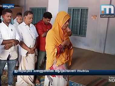 Kerala woman Imam leads Friday prayers faces threats Irrespective of Islamic doctrines Jamidas liberty must be defended
