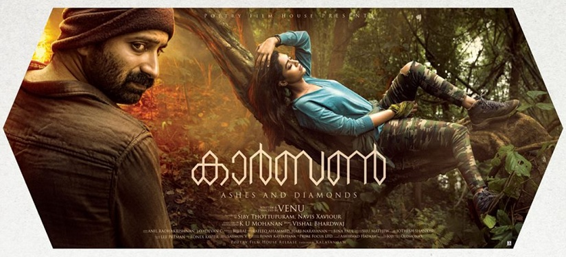 Carbon movie review Fahadh Faasil is a showstopper in an unslottable adventure