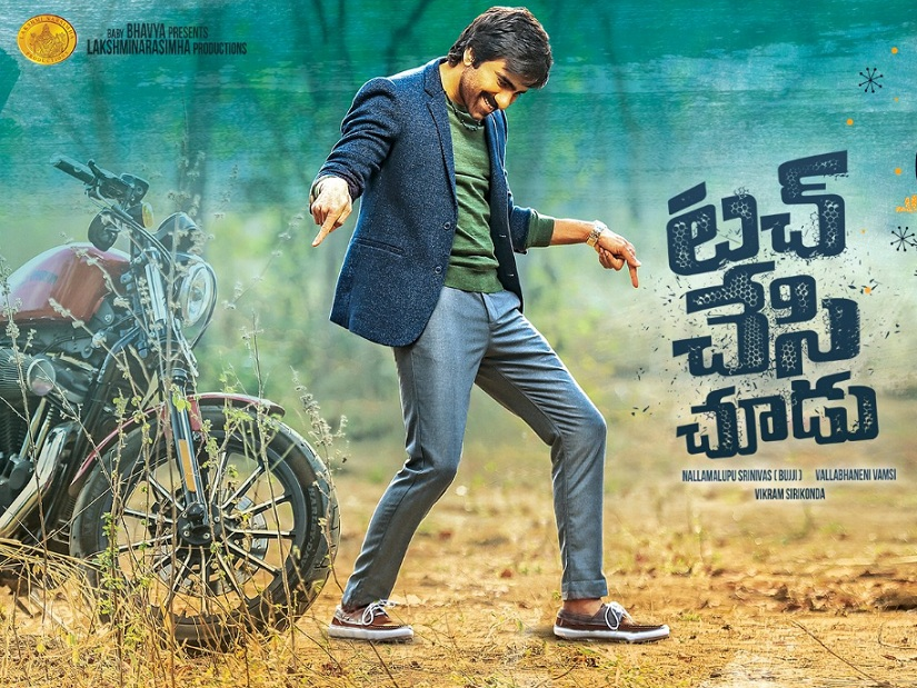 Ravi Teja says if Touch Chesi Chudu works all credit should go to director Vikram Sirikonda