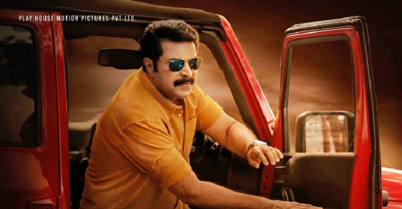 Street Lights movie review Mammoottys latest is a step up from his recent generic choices