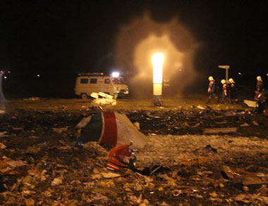 Russia plane crash updates Officials confirm death of 71 people on board Saratov Airline 6W 703