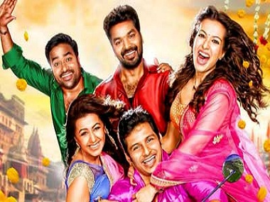 Kalakalappu 2 movie review A typical Sunder C slapstick comedy similar to Rohit Shettys Golmaal series
