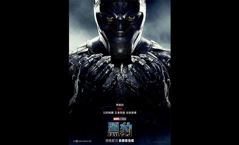 Black Panther reviews from China call the superhero movie too black and a torture for the eyes