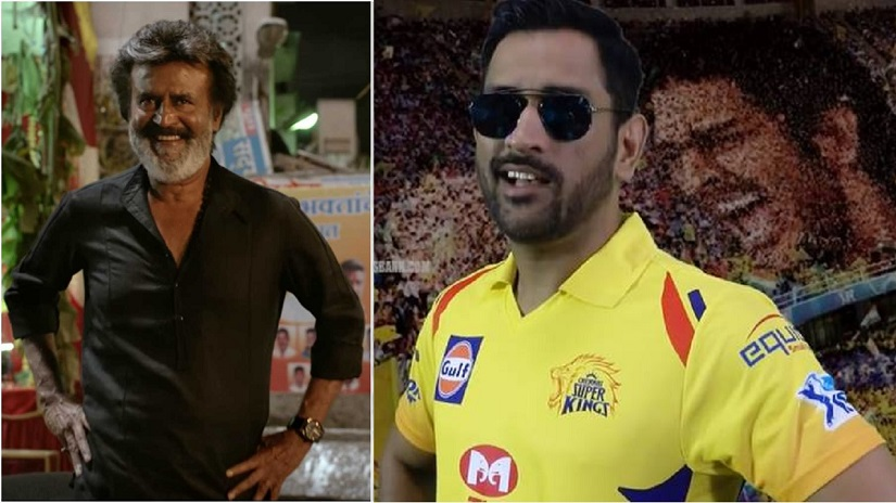 Thalaivar Rajinikanth MS Dhoni and Chennai Super Kings come together for spectacular KaalaCSK mashup teaser